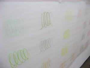 2011 life installation