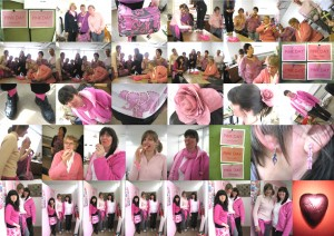 pink day 2009